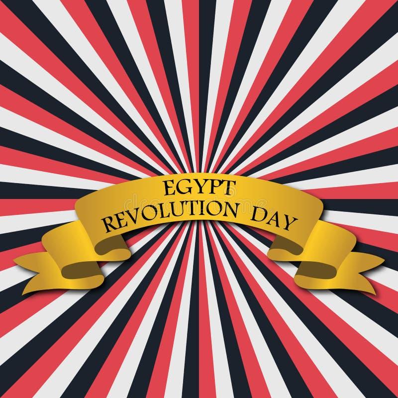 为埃及革命天导航例证,与光芒的减速火箭的样式贺卡和金黄丝带 库存例证