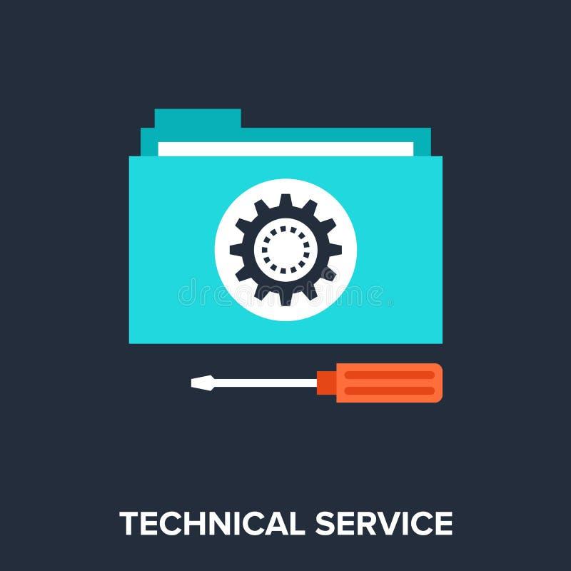 为技术服务 库存例证