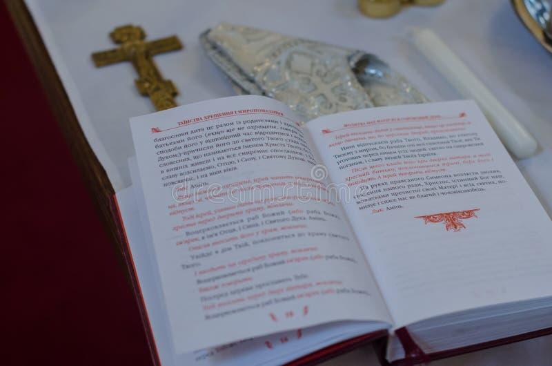 为洗礼仪式做准备在东正教里 库存照片