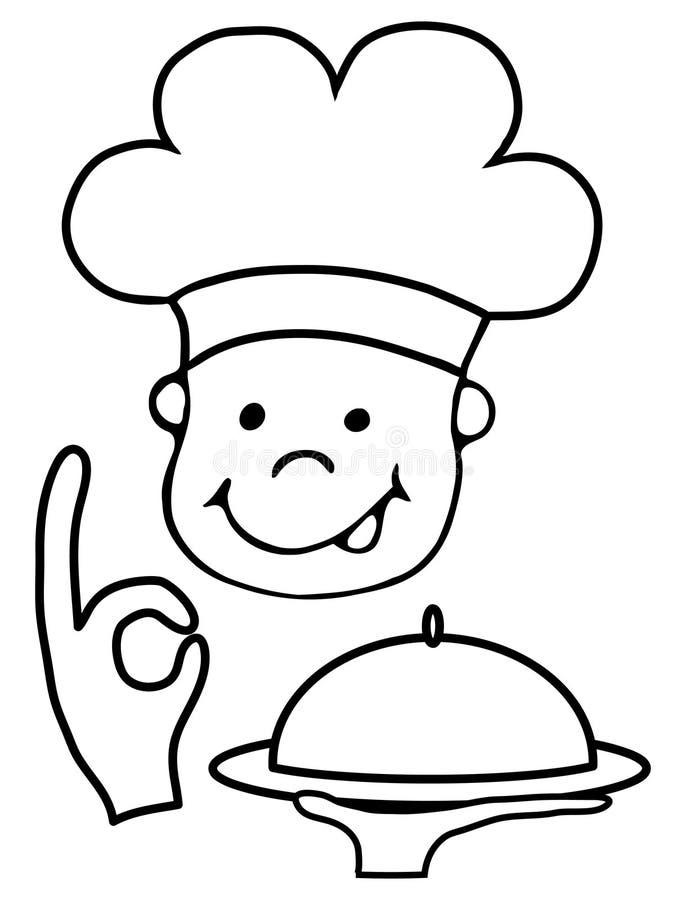 主厨 向量例证
