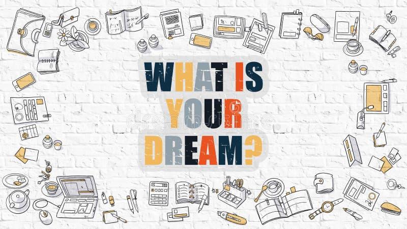 什么是您的在白色砖墙上的梦想 向量例证
