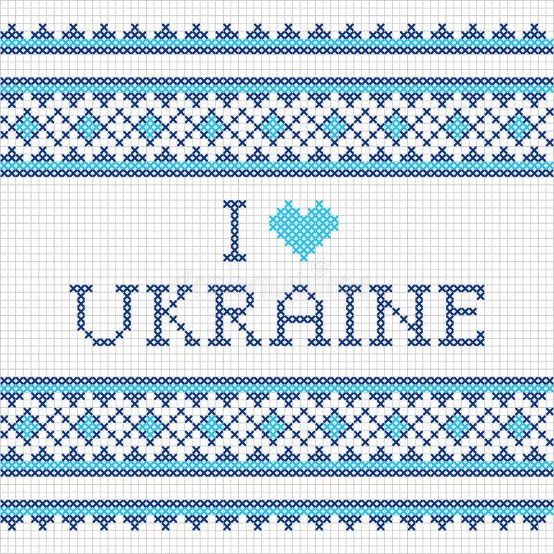 乌克兰全国刺绣我爱乌克兰 皇族释放例证