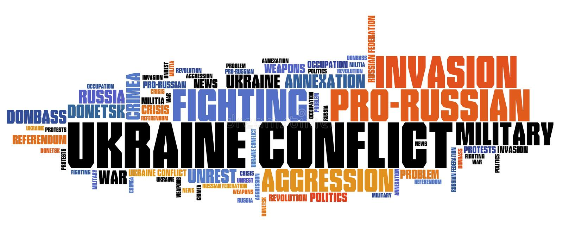 乌克兰冲突 库存例证