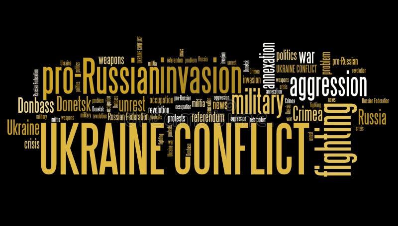 乌克兰冲突 向量例证