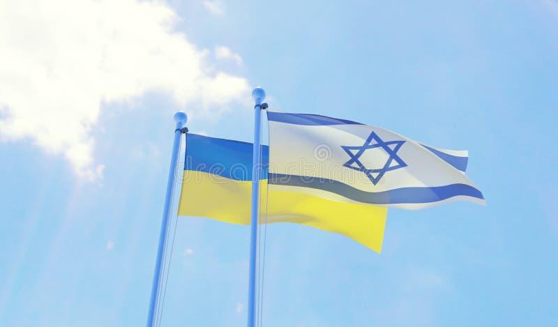 乌克兰和以色列,挥动反对蓝天的旗子 皇族释放例证