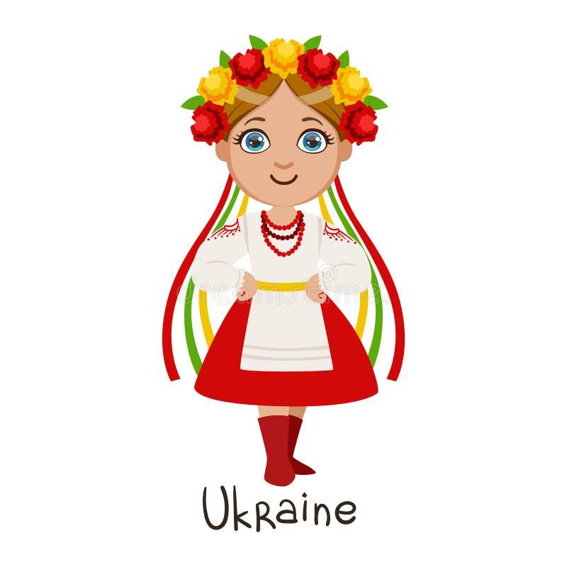 乌克兰国家全国衣裳的女孩, Flowera和丝带头饰佩带的花圈传统为国家 皇族释放例证