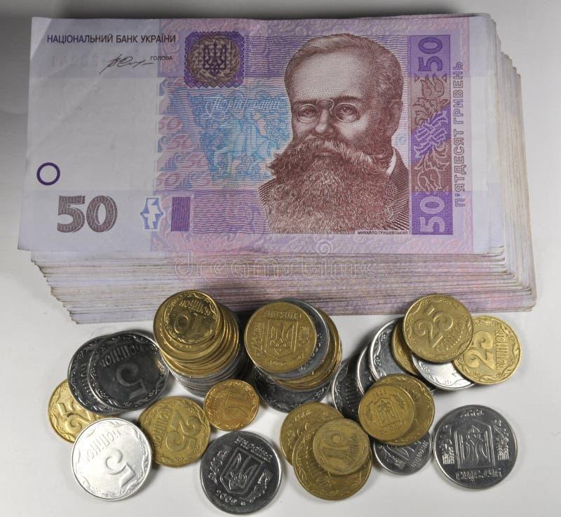 乌克兰小硬币和纸币 免版税库存照片