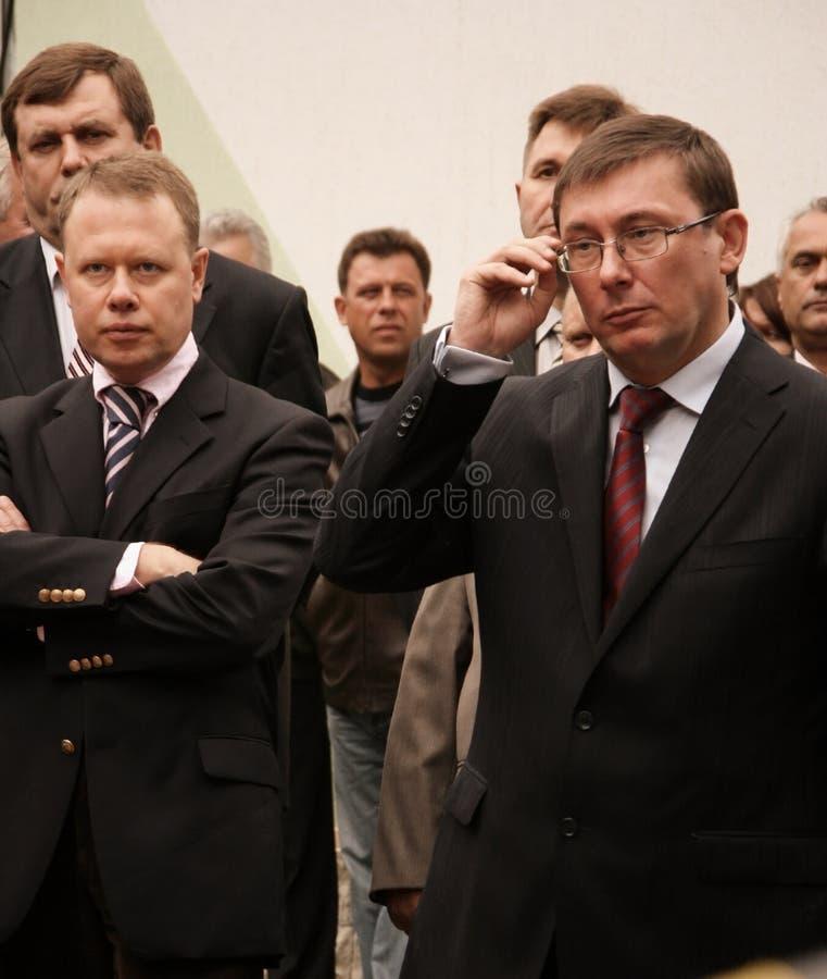 乌克兰政客 图库摄影