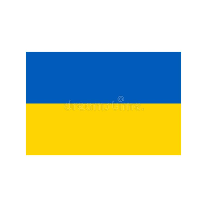 乌克兰旗子例证 皇族释放例证