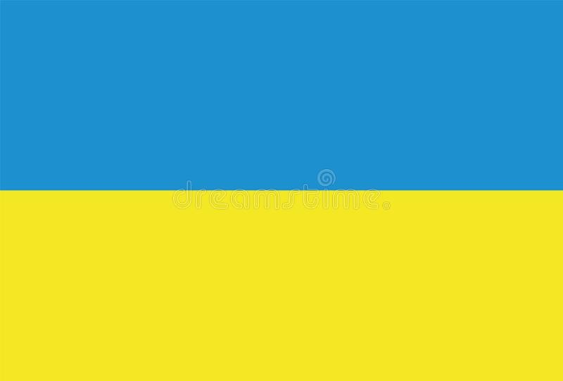 乌克兰旗子心脏 库存例证