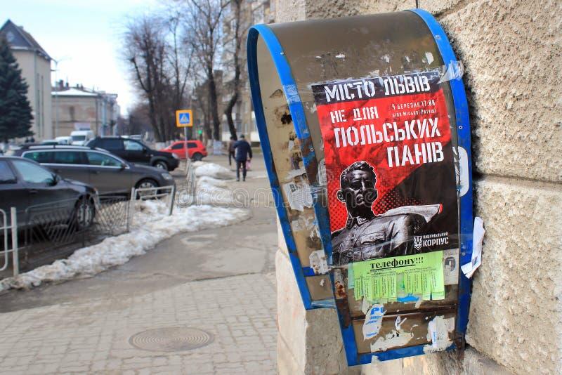 乌克兰民族主义的行军海报在斯特雷,乌克兰 免版税库存图片