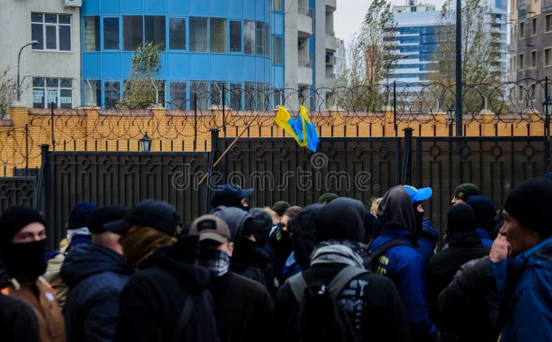 乌克兰爱国者抗议在俄罗斯联邦的一般领事馆的附近在反对俄罗斯的侵略的傲德萨 库存照片