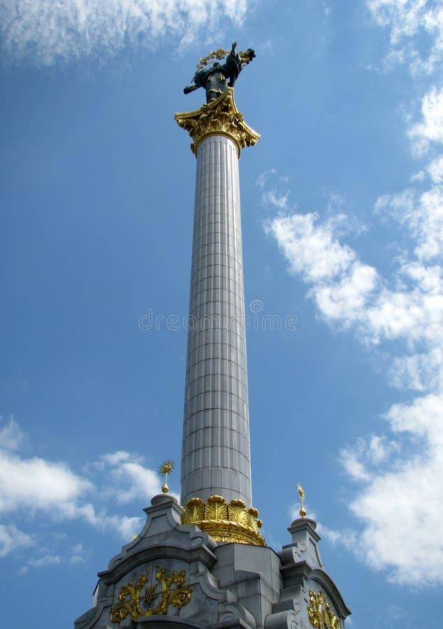 乌克兰独立的纪念碑 免版税图库摄影