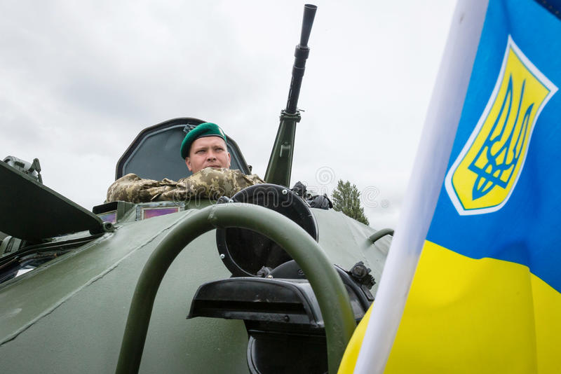乌克兰的国家边界服务的流动边界独立小分队 免版税图库摄影