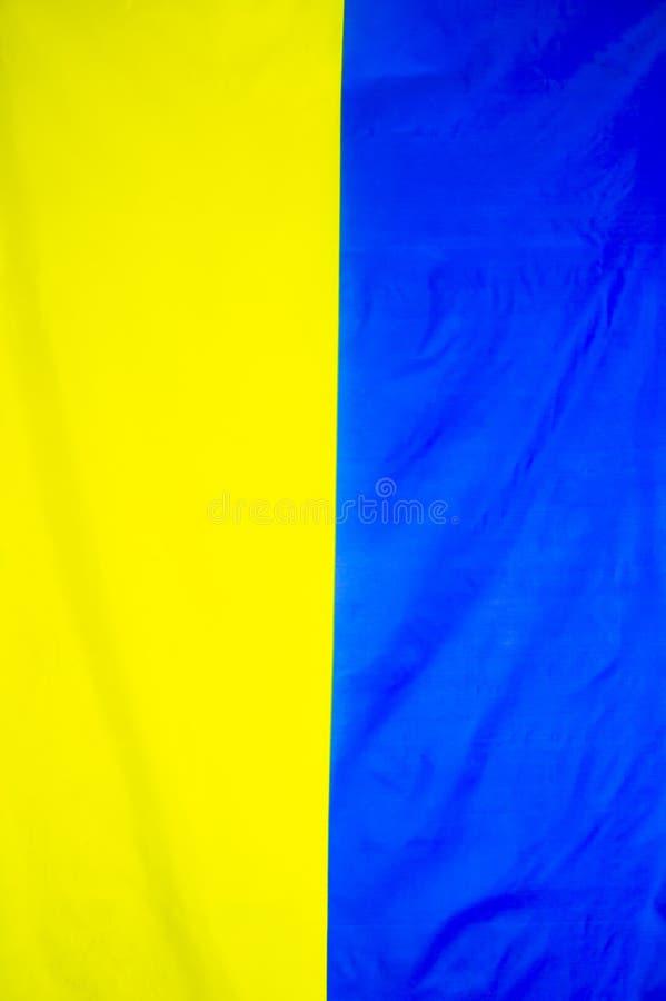 乌克兰的国旗是美国独立日 免版税库存图片