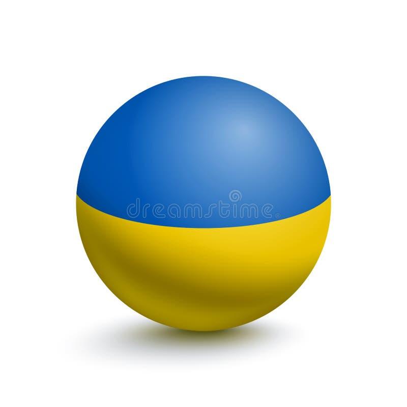 乌克兰的旗子以球的形式 向量例证