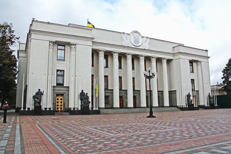 乌克兰的议会 免版税图库摄影