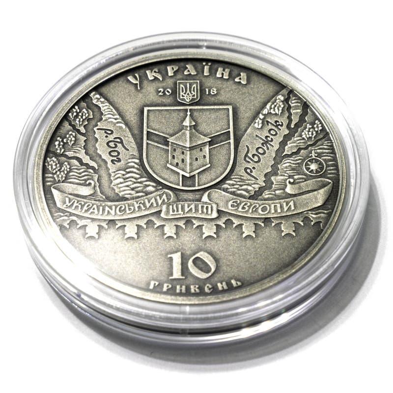 乌克兰的银色纪念硬币 免版税库存照片