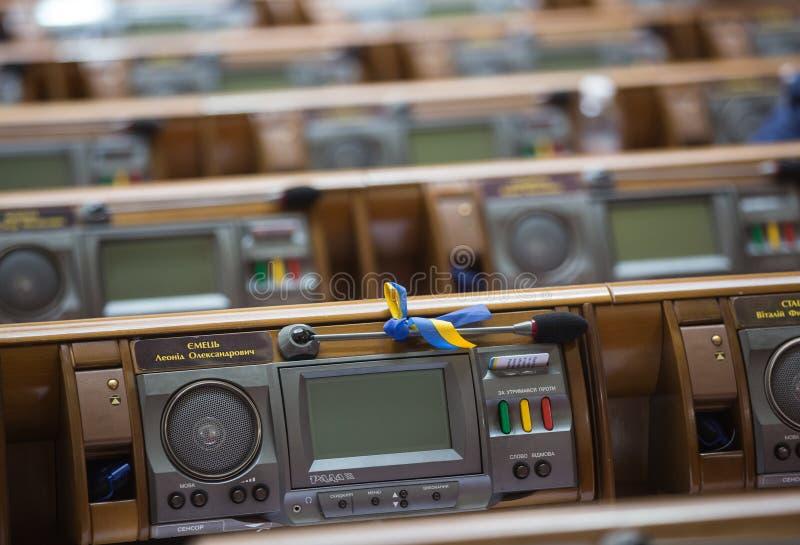 Download 乌克兰的Verkhovna Rada的会议 图库摄影片. 图片 包括有 基辅, 论坛, 活动, 投票, 控制台 - 72360307