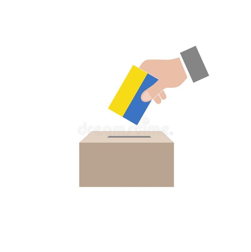 乌克兰竞选投票箱 皇族释放例证