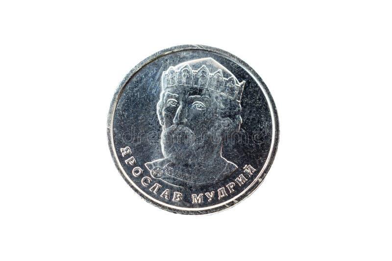 乌克兰货币 硬币2 hryvnia,版本2018年,相反,孤立 图库摄影