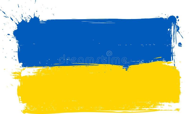 乌克兰难看的东西旗子 库存例证