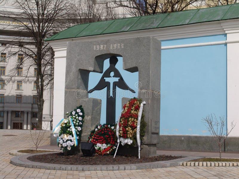 乌克兰 基辅 1932 33y饥饿基辅质量纪念碑向乌克兰 许多饥饿 库存图片