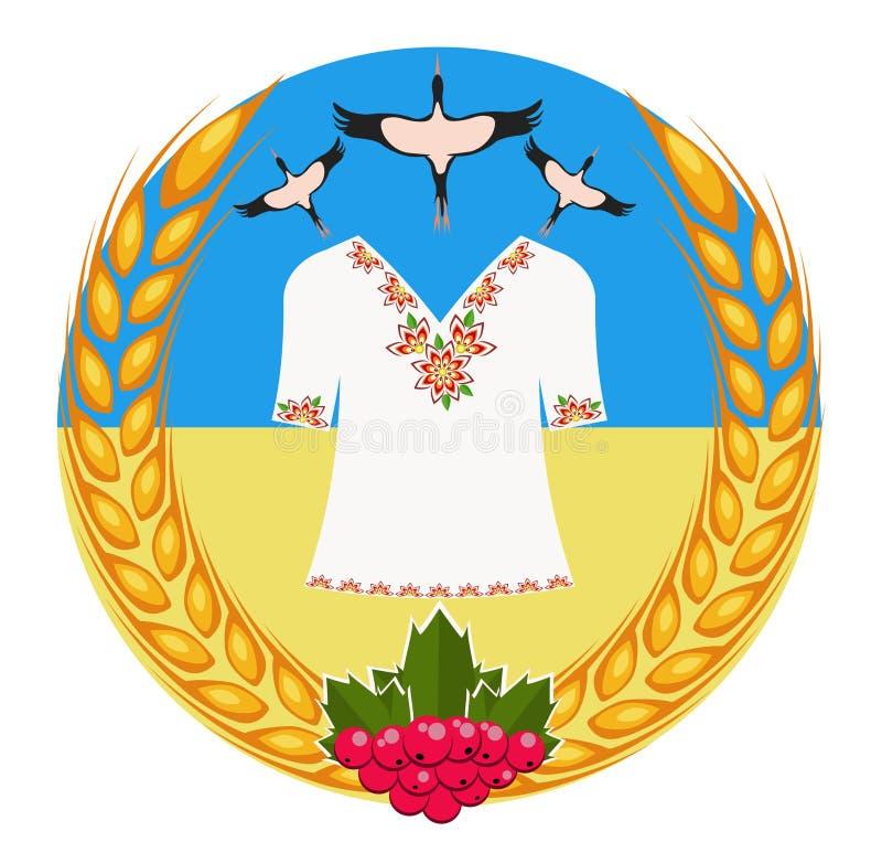 乌克兰 库存照片