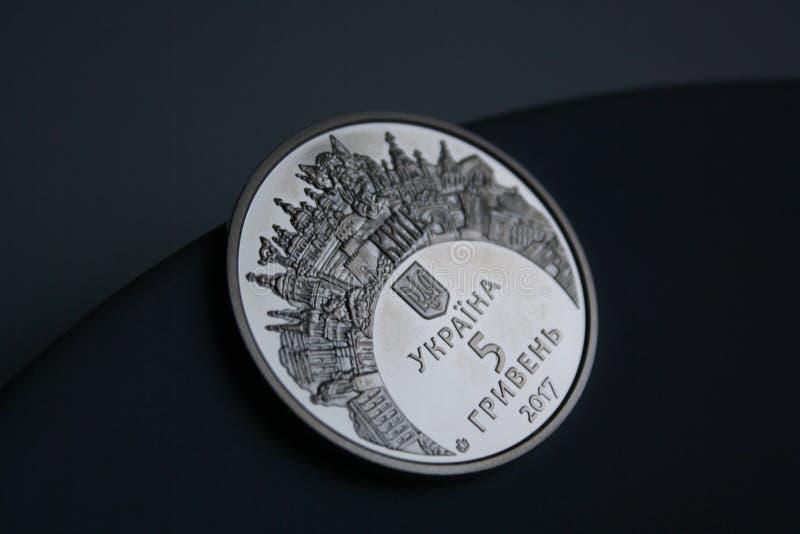 乌克兰5 hryvnia金属硬币特写镜头 免版税库存图片