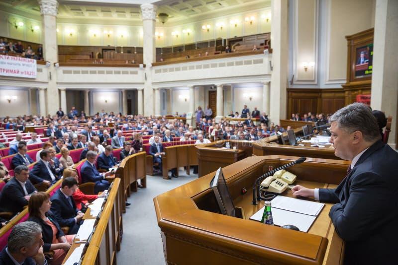 Download 乌克兰总统Petro波罗申科 图库摄影片. 图片 包括有 乌克兰语, 领导, 政治, 论坛, 总统, 会议 - 72362097