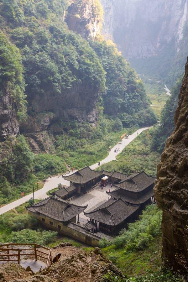 乌龙国家公园中国 免版税库存图片