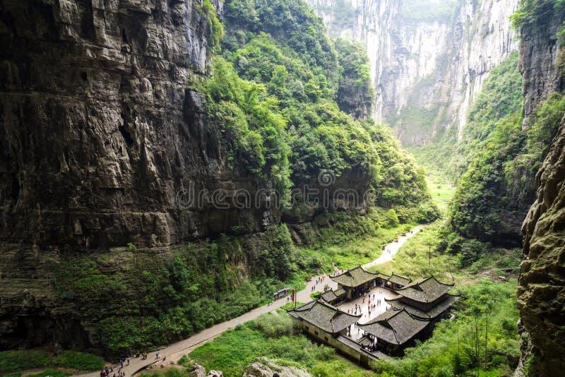 乌龙国家公园,重庆,中国 库存照片
