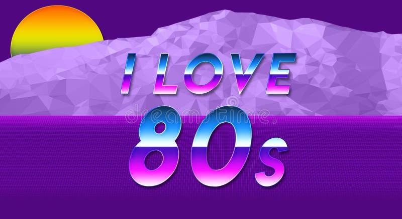 乐趣和五颜六色的steamwave和几何墙纸我爱20世纪80年代 向量例证