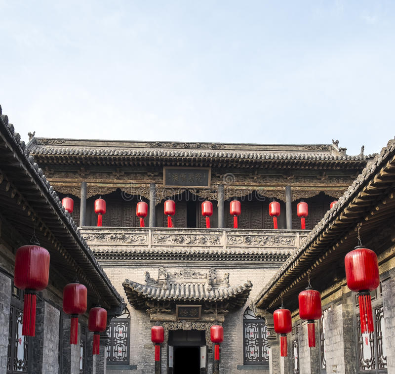 乔家大院在平遥中国#3 免版税库存图片