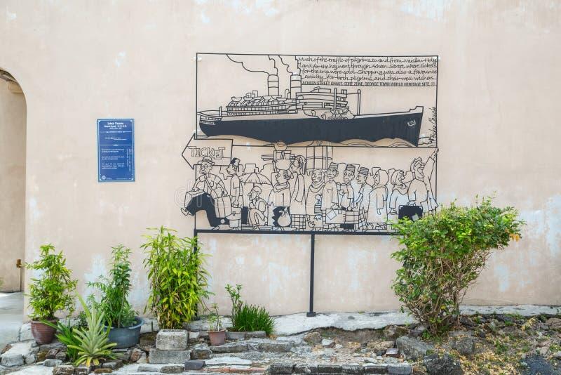 乔治市,槟榔岛,马来西亚- 2015年3月26日:导线钢标尺w 免版税图库摄影