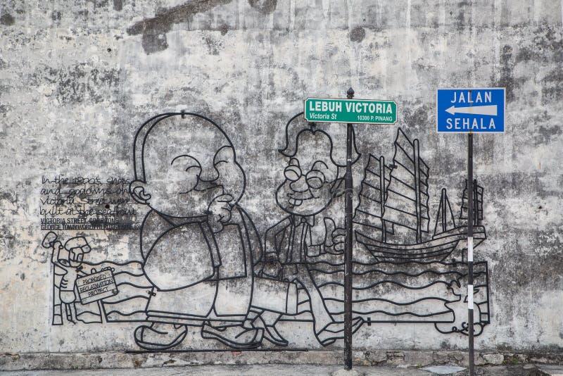 乔治市,槟榔岛,马来西亚- 2015年3月26日:导线钢标尺w 免版税库存图片