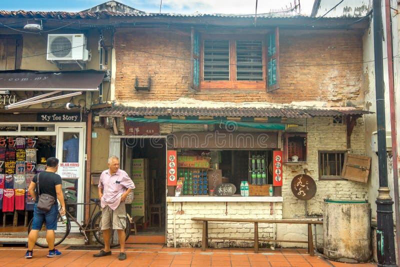 乔治镇/马来西亚20 11 2017年:中国商店的正面图在Melaka 库存照片