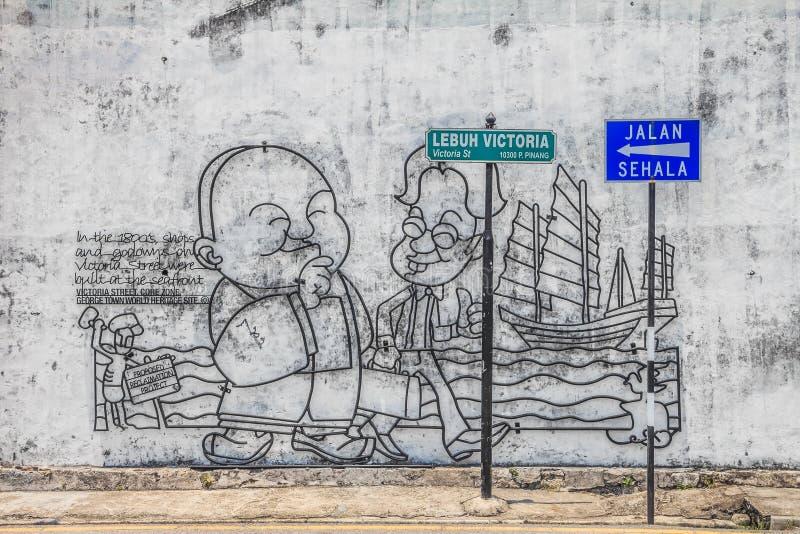 乔治城导线壁画艺术 免版税库存照片