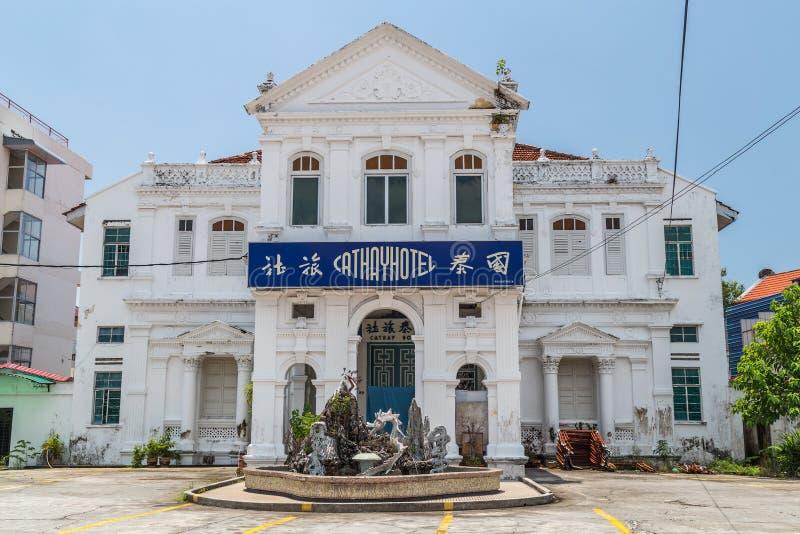 乔治城,槟榔岛/马来西亚-大约2015年10月:Cathayhotel在乔治城,槟榔岛,马来西亚 免版税库存照片