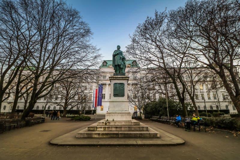 维也纳科技大学 免版税库存照片