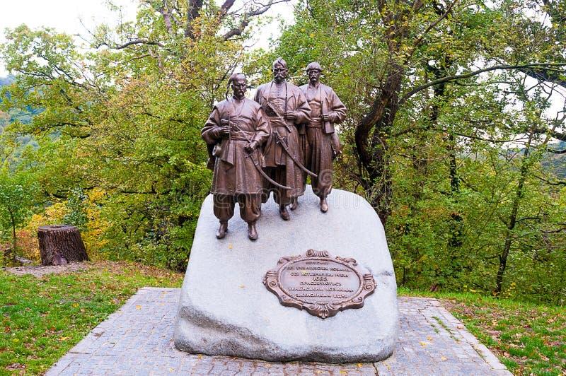 Download 维也纳,奥地利- 2015年10月18日:对乌克兰语Cossac的纪念碑 图库摄影片 - 图片 包括有 文化, 旅行: 62539757
