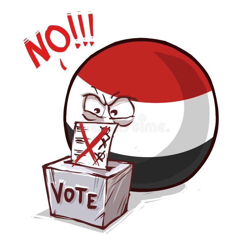 也门投反对票国家的球 向量例证