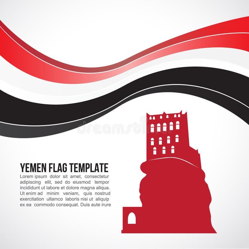 也门旗子波浪和Dar Al哈吉尔晃动宫殿 库存例证