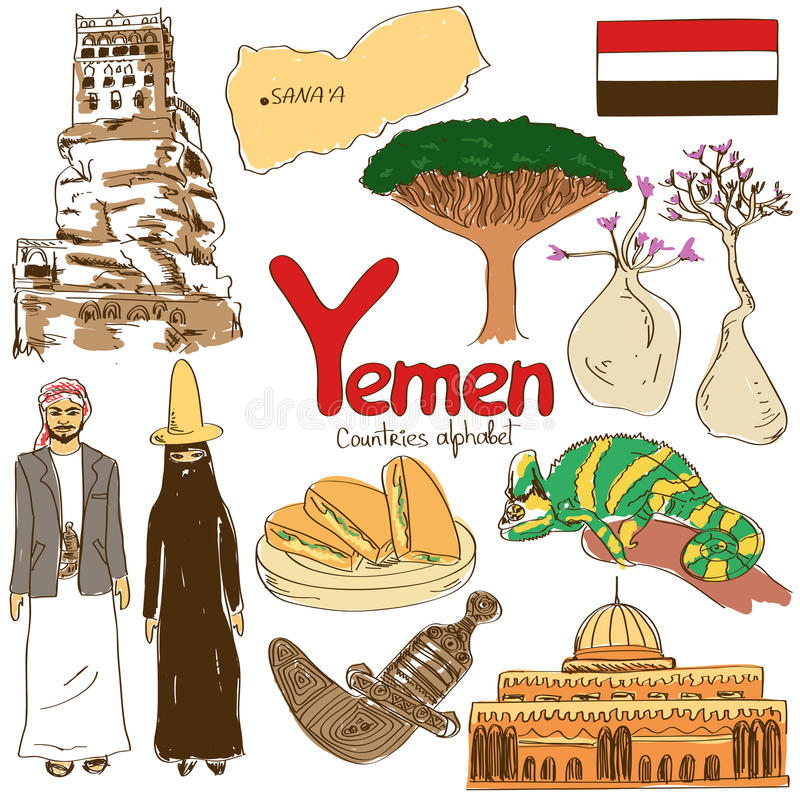 也门象的汇集 库存例证