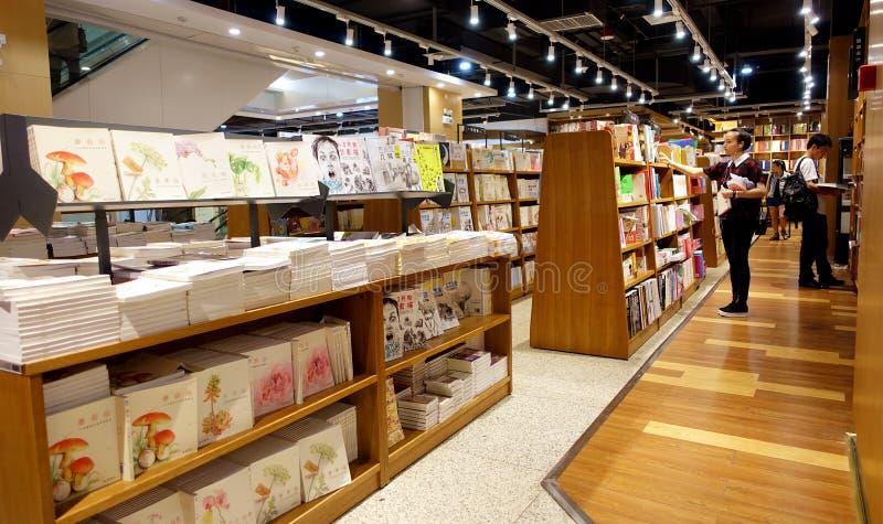 书店 库存照片