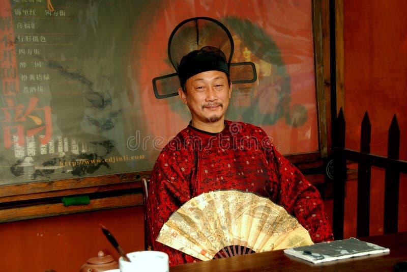 书法家成都瓷汉语 库存图片