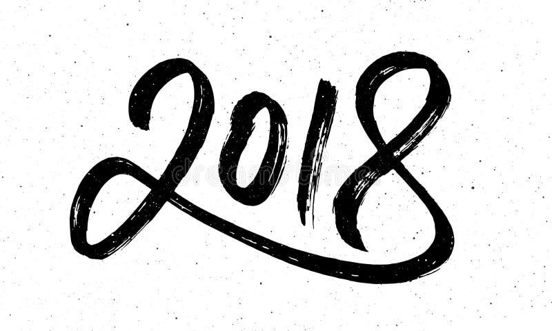 书法狗的2018个新年 库存例证