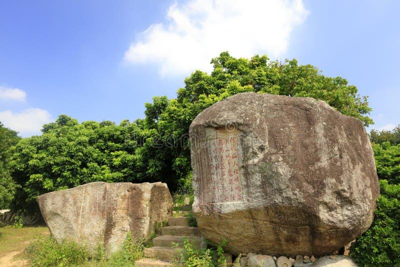 书法石头在zhaojiabao村庄,多孔黏土rgb 免版税库存图片