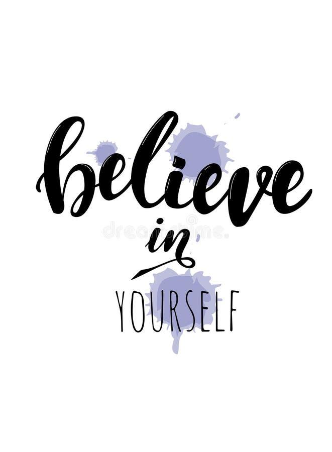 书法艺术海报/横幅`相信你自己` 库存例证