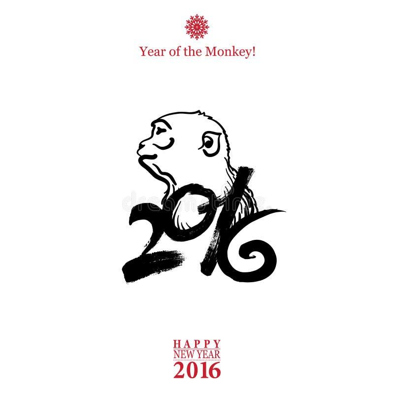 书法2016年新年快乐与猴子的标志卡片隔绝了o 皇族释放例证